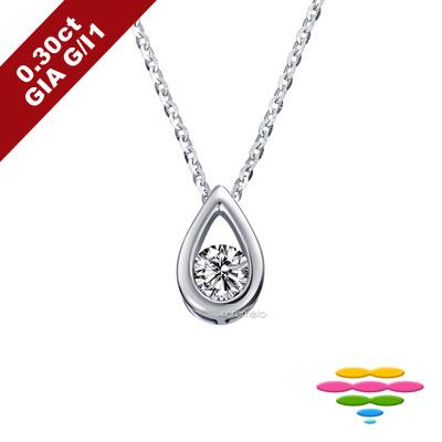 彩糖鑽工坊 GIA鑽石 30分 G/I1 1EX車工 水滴半包鑲鑽石項鍊