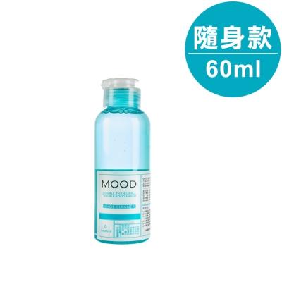 【MOOD】MIT瞬間極白 洗鞋神器 洗鞋劑60ml(1入)