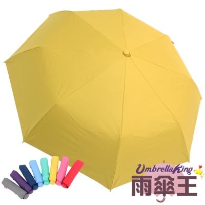 雨傘王 BigRed 無敵3-香蕉黃