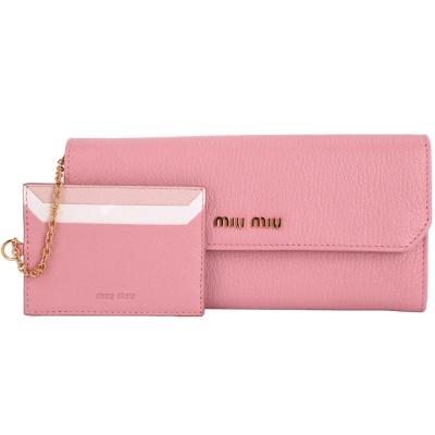 miu miu Madras 山羊皮撞色卡層設計釦式長夾(粉色/附可拆式證夾)