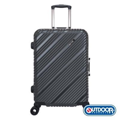 OUTDOOR-Skyline Frame-24吋鋁框旅行箱 鐵灰 OD9077A24GY