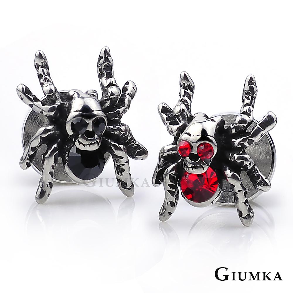 GIUMKA 栓塞式白鋼耳環單支 蜘蛛骷髏造形-共6色