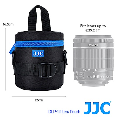 JJC DLP-1 二代 豪華便利鏡頭袋 78x125mm