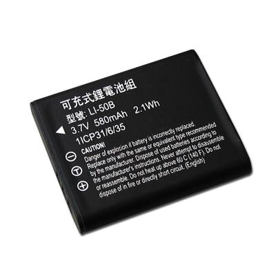 CB CASIO NP-150 / NP150 認證版 高容量防爆相機電池