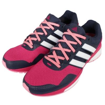 adidas Response Boost女鞋