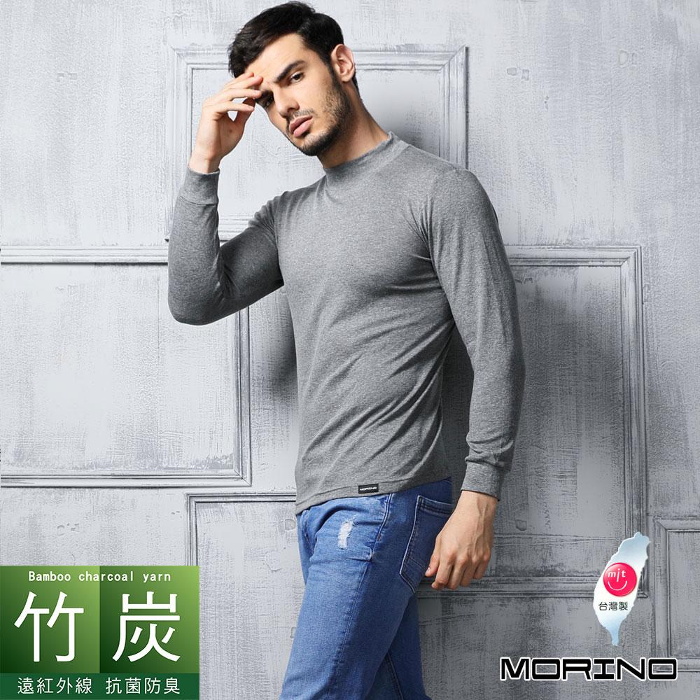 遠紅外線竹炭紗 長袖T恤 立領 高領T恤 素T MORINO摩力諾 男內衣