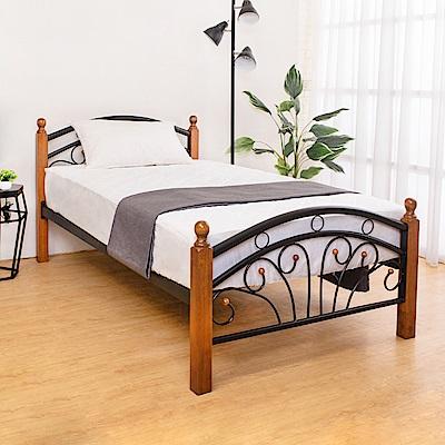 Bernice-日式簡約3-5尺單人鐵床床架-不含