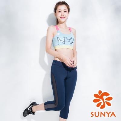 SUNYA-顯瘦呼吸七分緊身褲