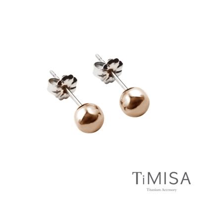 TiMISA《極簡真我(5mm)》純鈦耳針一對(雙色可選)
