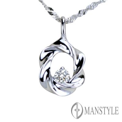 MANSTYLE 星光燦爛 0.10ct 八心八箭 鑽石墜子