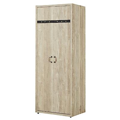 品家居 普多瑪2.7尺灰橡木紋二門單抽衣櫃-82x56x197cm免組