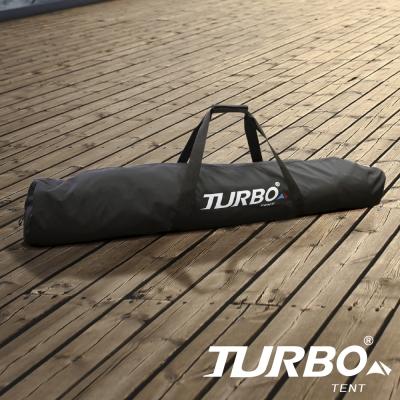 【Turbo Tent】多功能管子配件帶