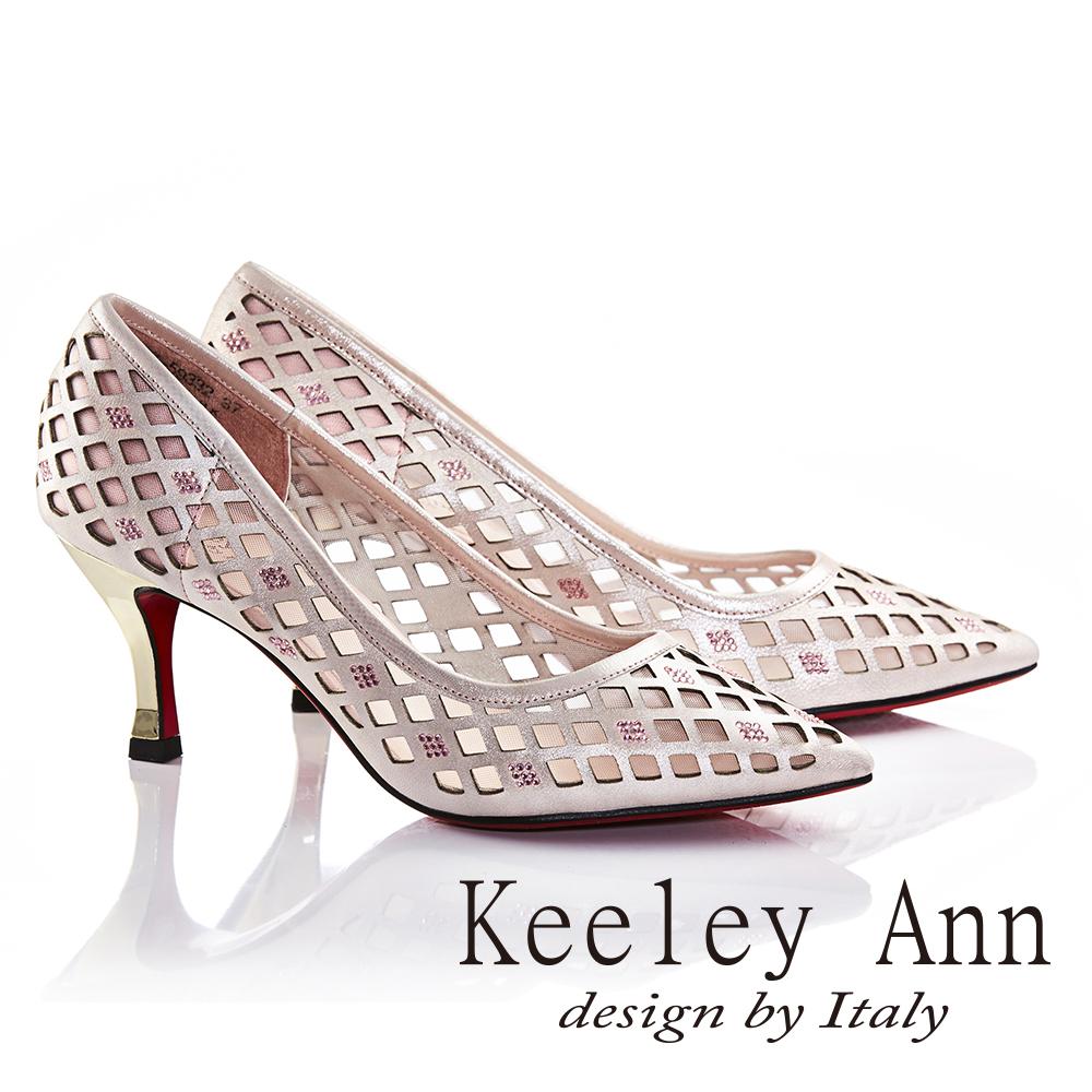 Keeley Ann菱紋鏤空鑽飾真皮尖頭細跟高跟鞋(粉紅色)