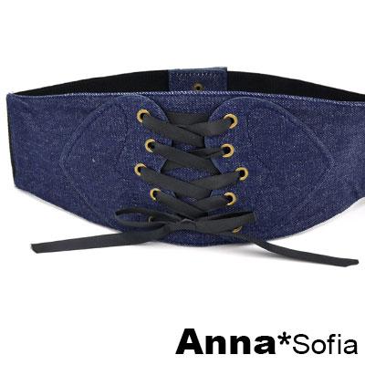 AnnaSofia 單寧牛仔率性綁帶 彈性寬腰帶馬甲腰封(藍系)