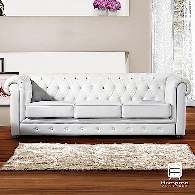 漢妮Hampton艾朵拉新古典純白沙發-三人沙發