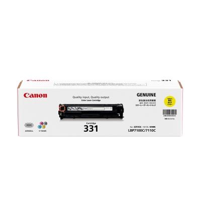 CANON CRG-331Y 原廠黃色碳粉匣
