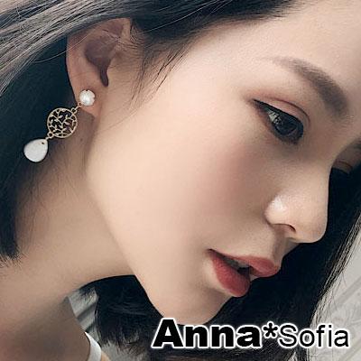 【3件5折】AnnaSofia 圓窗鏤葉貓眼石 耳針耳環(金系)