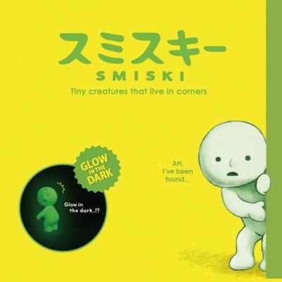 Smiski不可思議的夜光精靈第一彈 (兩入隨機款)
