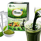 遠東生技-纖吃纖盈 超級順暢大麥若葉青汁 2盒組(20包/盒)