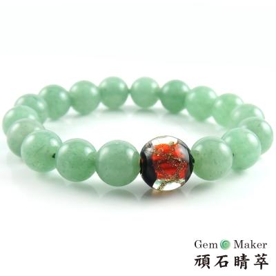 GemMaker頑石睛萃 綠東菱琉璃手珠