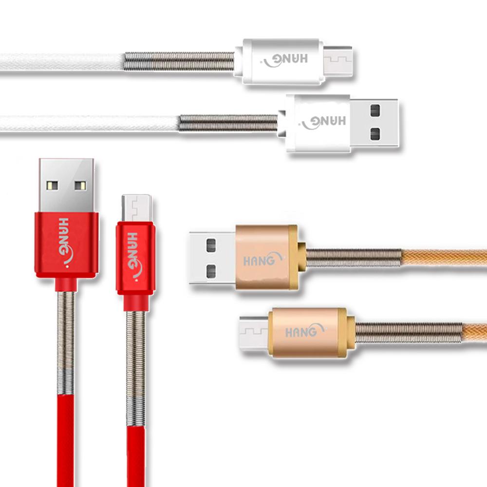 HANG Micro USB 3A 金屬彈簧快速傳輸充電線(1M)