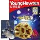 少年牛頓 (1年12期) + 鱻采頂級烏魚子一口吃 (10片裝 / 2盒組) product thumbnail 1