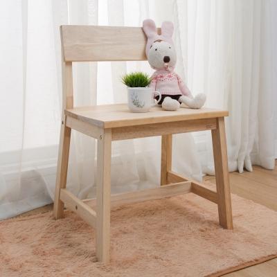 諾雅度 原生實木彎背餐椅凳