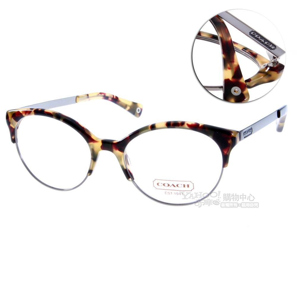 COACH眼鏡 復古圓框款/斑斕琥珀/#CO5034 9129