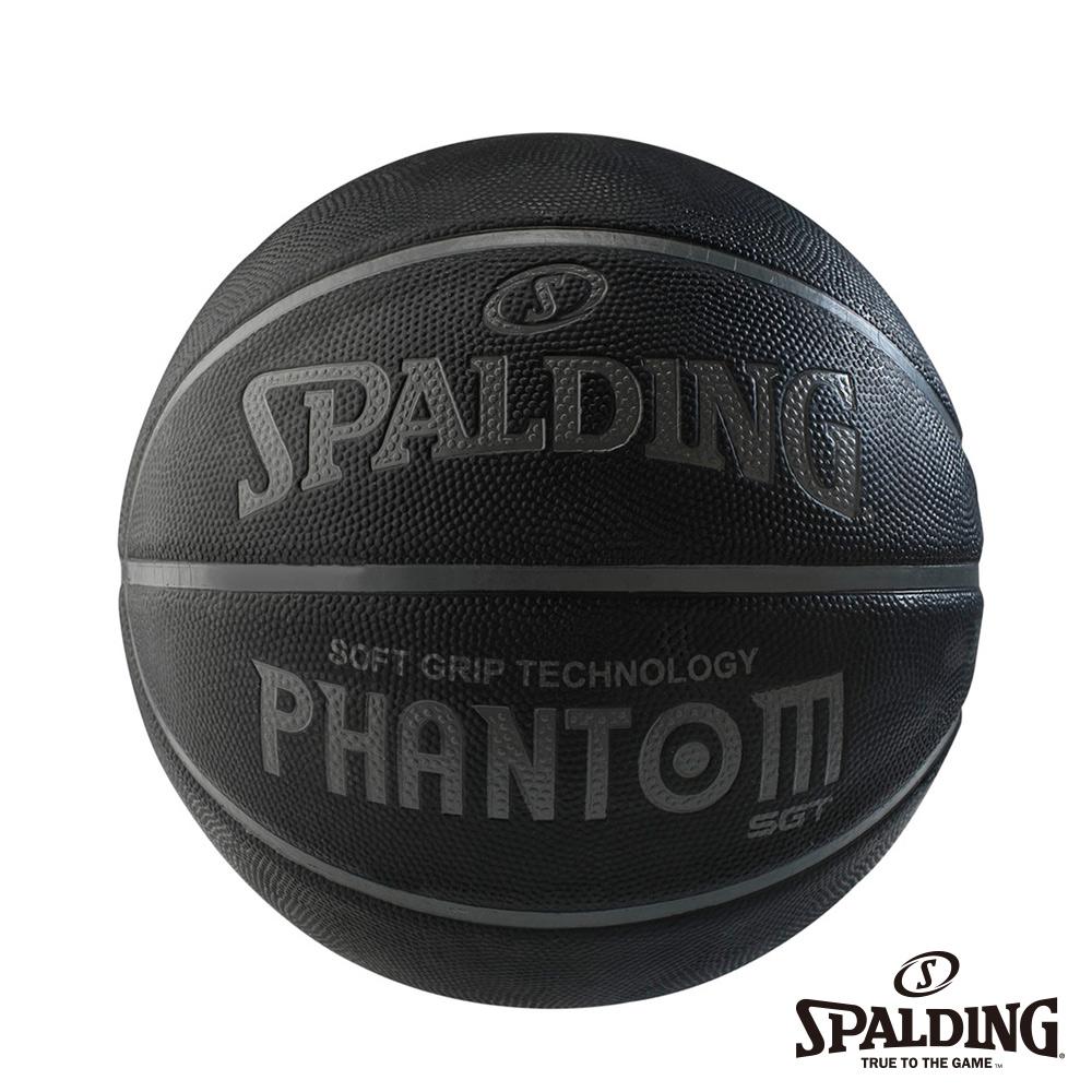 SPALDING 斯伯丁 SGT 深溝柔軟膠 - 幽靈黑 籃球 7號