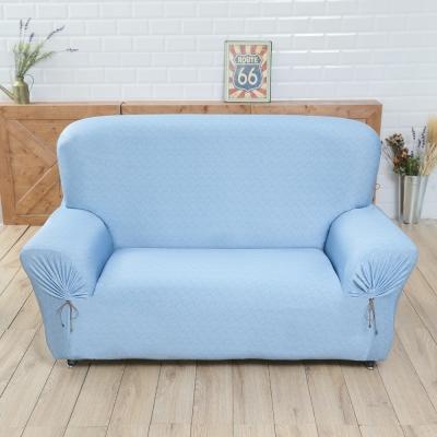 格藍傢飾 夏晶冰涼彈性沙發套1人座-藍
