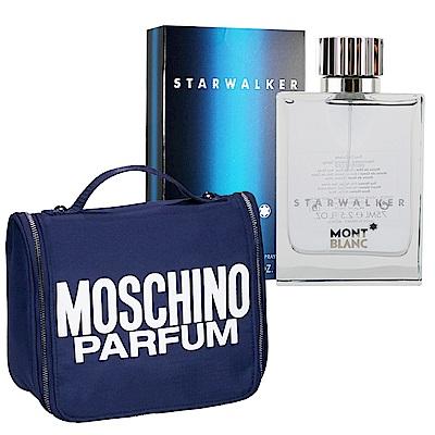 MONTBLANC萬寶龍 星際旅者男性淡香水75ml+MOSCHINO湛藍旅行收納包