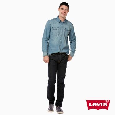 Levis男款上寬下窄501 Taper 排扣牛仔長褲 原色褲 經典延續款