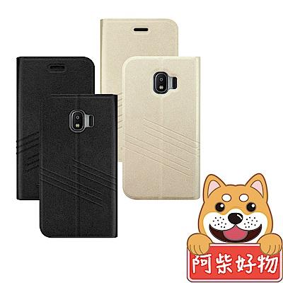 阿柴好物 Samsung Galaxy J2 Pro 2018 壓紋TPU皮套