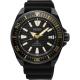 SEIKO精工 Prospex SCUBA 200米潛水機械錶(SRPB55J1) product thumbnail 1