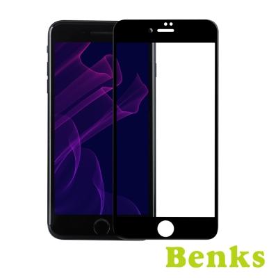 Benks iPhone 7/8 Plus 抗藍光鋼化滿版玻璃貼