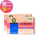 IVITAL婦立挺 檸檬酸鈣+大豆萃取物(含異黃酮素)液鈣軟膠囊90粒 (買2盒送葡萄籽)