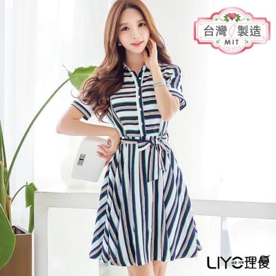 LIYO理優MIT條紋腰帶襯衫式洋裝(藍)