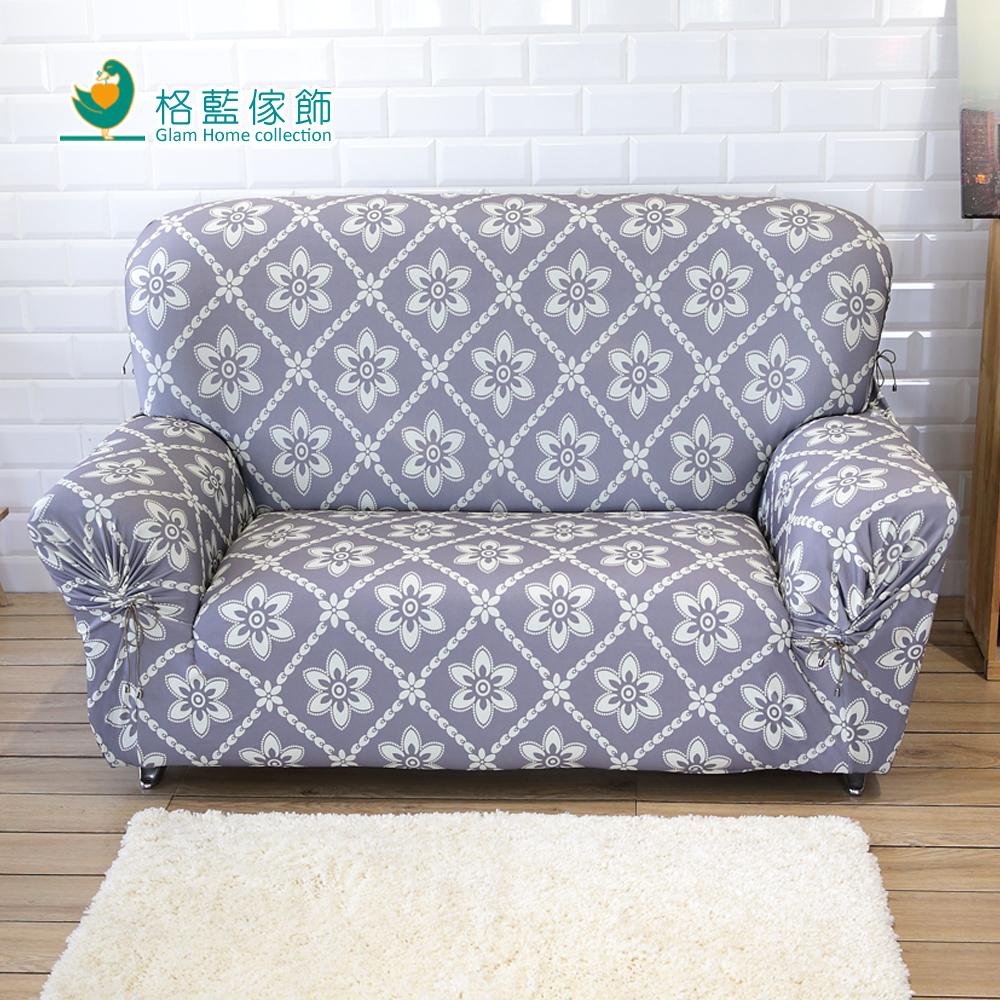 格藍傢飾 波斯迷情彈性沙發套3人座-灰