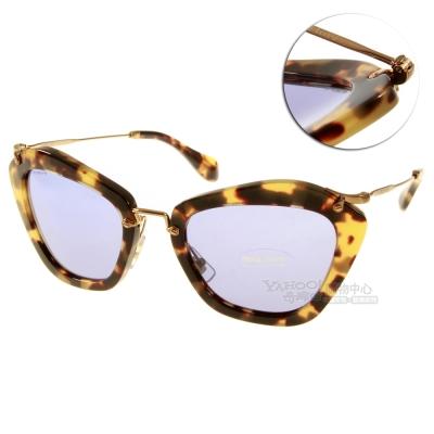 MIU MIU太陽眼鏡 Cat Eye貓眼款/經典琥珀#MU10N 7S00A2