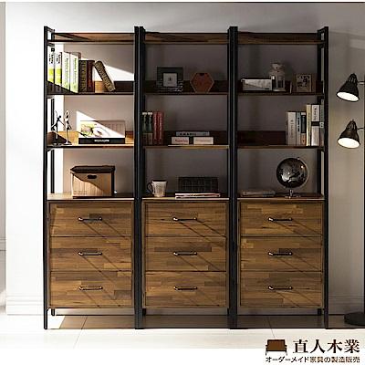 日本直人木業-STEEL積層木工業風3個3抽180CM多功能書櫃