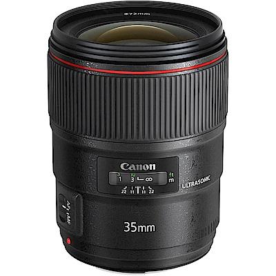 Canon EF 35mm f/1.4L II USM 廣角定焦鏡頭(平行輸入)