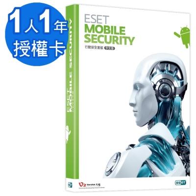 ESET Mobile Security  行動安全 單機一年序號卡