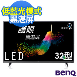 BenQ 32型 HD 低藍光 黑湛屏 顯示器+視訊盒C32-300