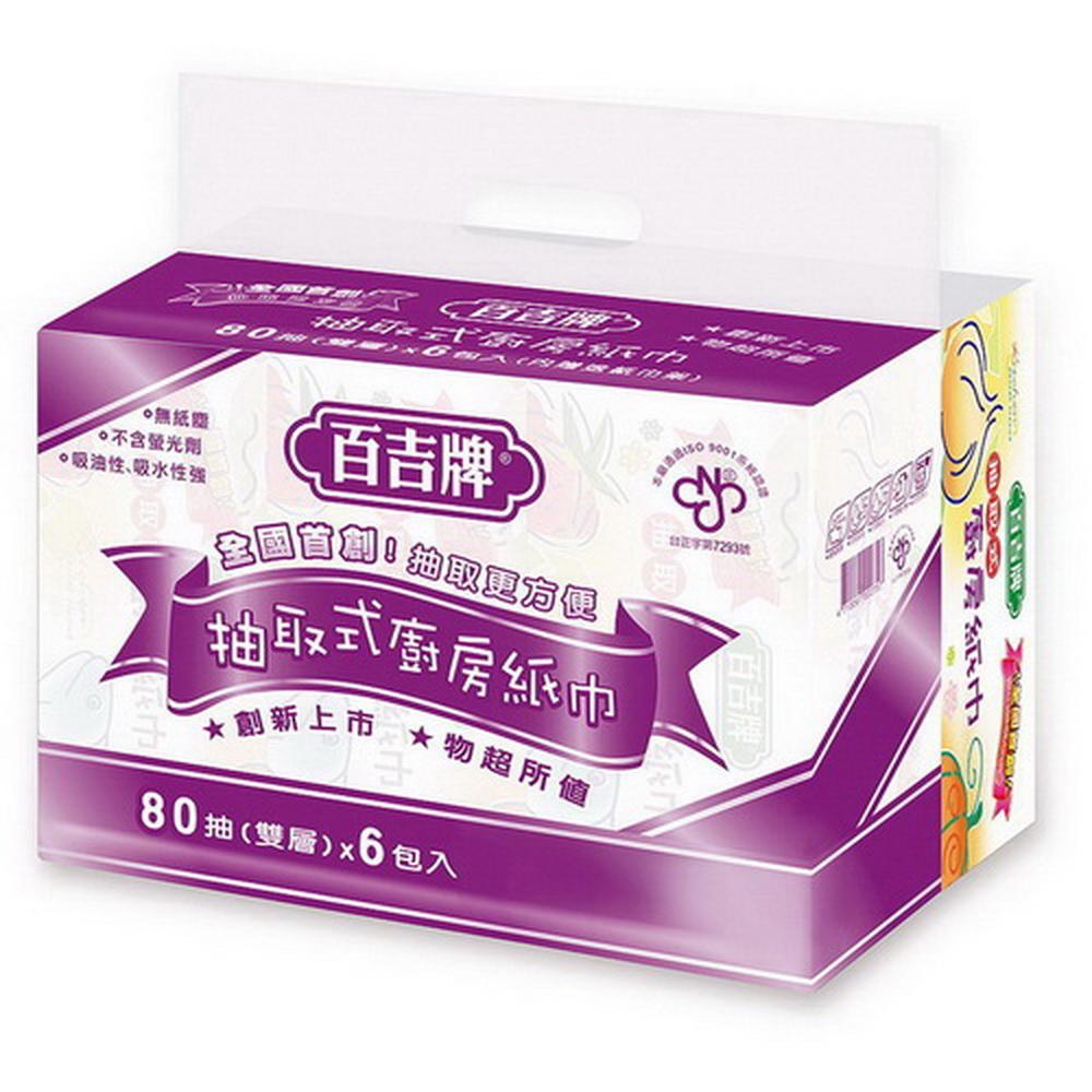 百吉牌抽取式廚房紙巾(80抽x6包)/串