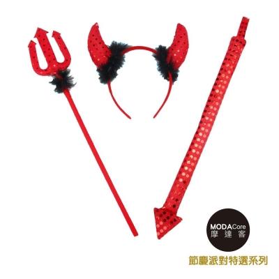 亮片紅色小惡魔牛角裝扮3件組(髮箍+尾巴+叉)