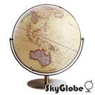 【限量下殺】SkyGlobe 17吋超大古典仿古地球儀