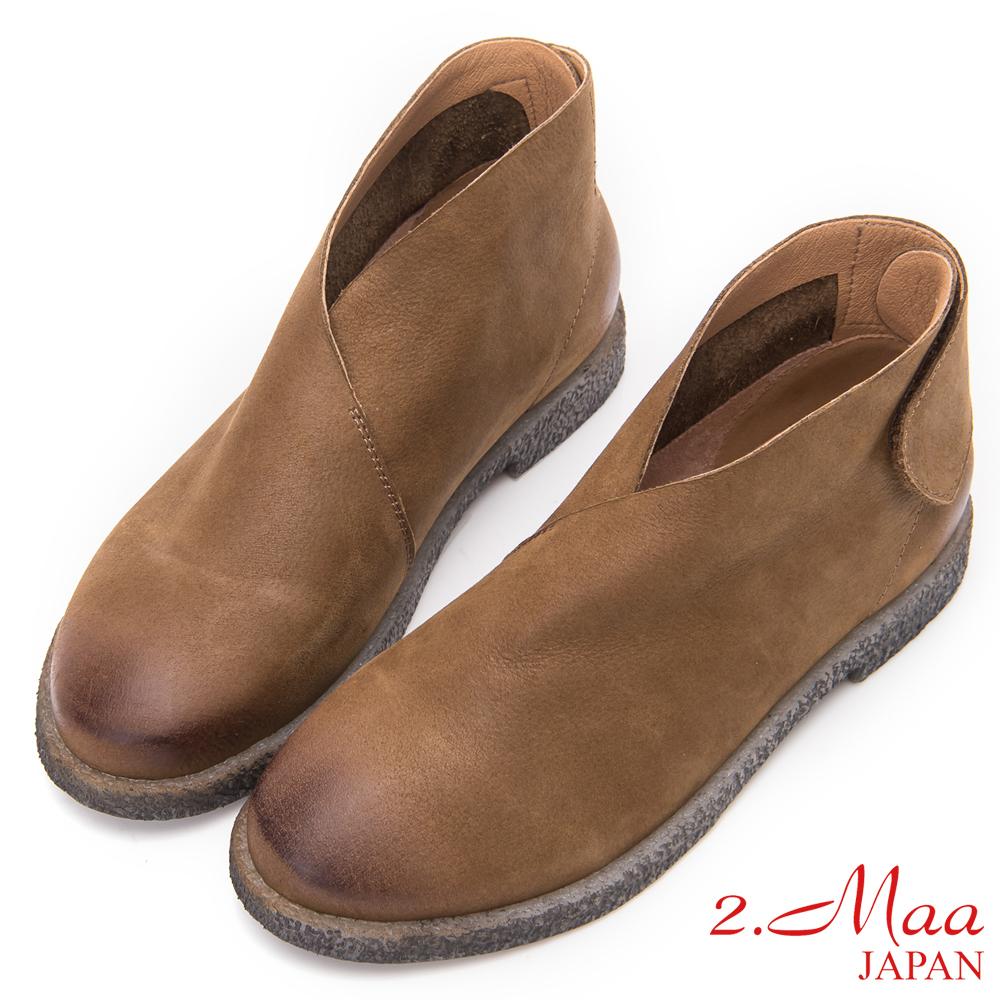2.Maa - 復古V口造型牛皮舒適短靴 - 卡其