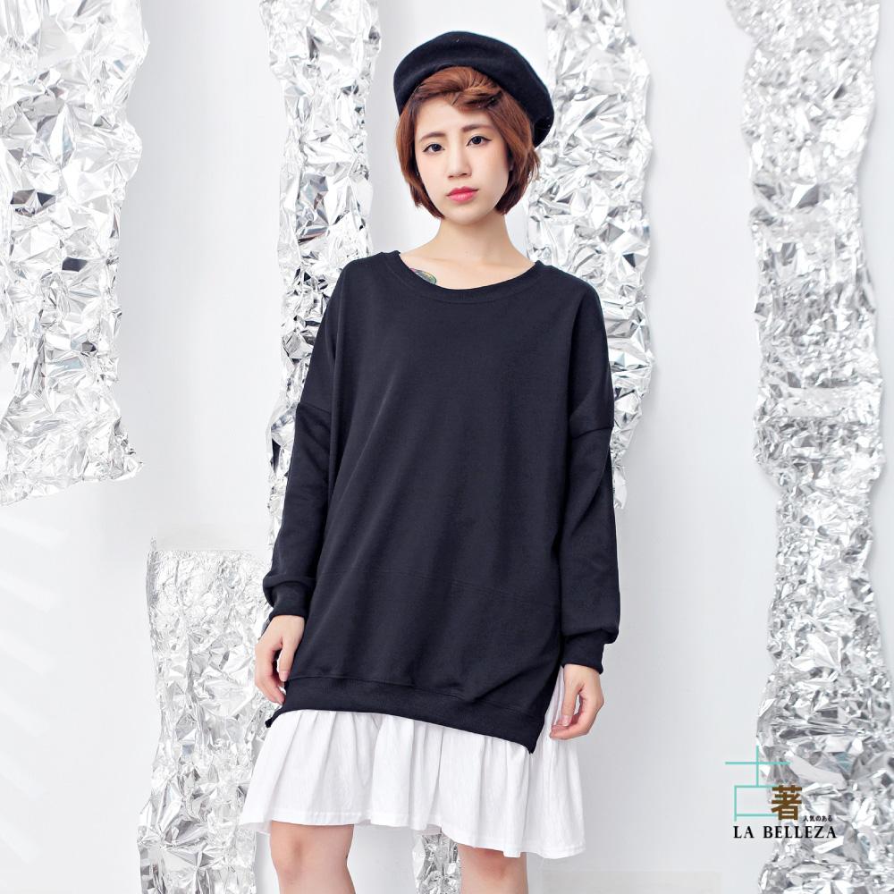 古著 白色裙擺拼接下擺連身造型洋裝-La Belleza