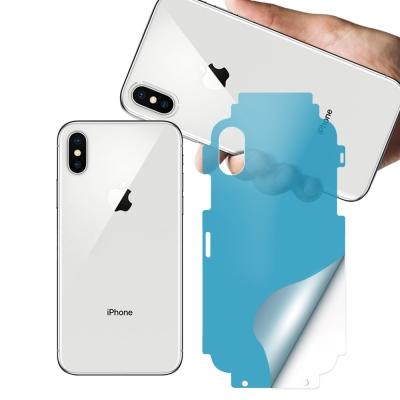 XM iPhone X 5.8吋 完美滿版背面曲面保護貼