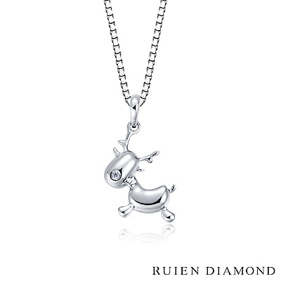 RUIEN DIAMOND 輕珠寶系列5分 14K白金鑽石項鍊